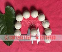 1525型振动筛专用橡胶球,直径30mm清网球