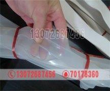 直径800旋振筛上面专用的硅胶密封圈耐磨耐高温耐腐蚀密封件